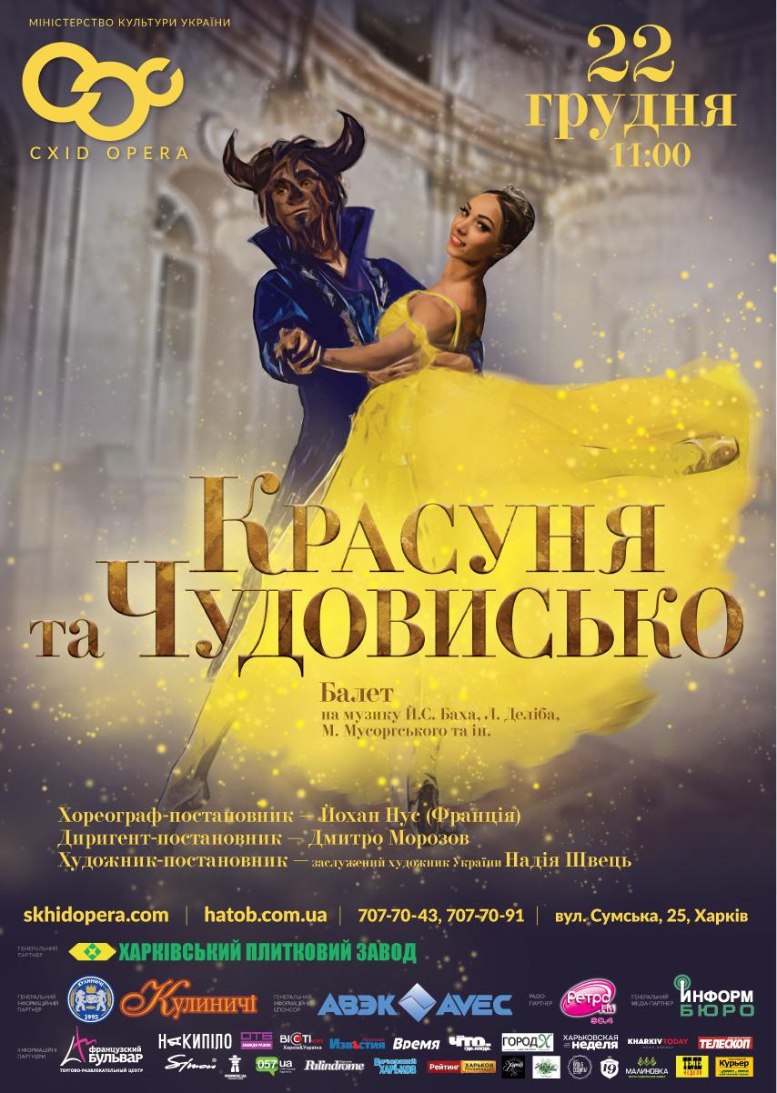 22 12 18 krasunya ukr